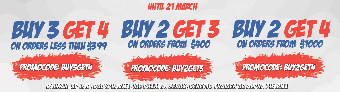 March steroid promo 2020